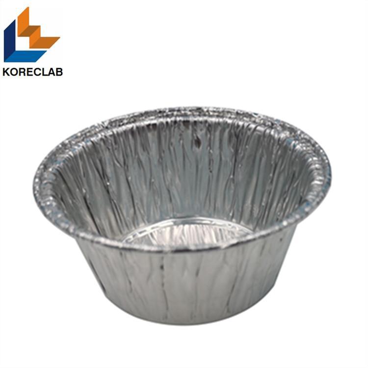 200ml 通用一次性鋁制稱量盤 1