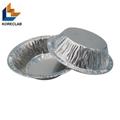 200ml 通用一次性鋁制稱量盤 3