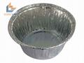 75ml 通用一次性鋁制稱量盤