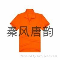 T恤/文化衫, 3