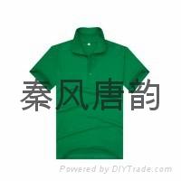 T恤/文化衫, 4