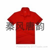 T恤/文化衫, 5