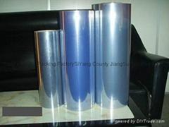 PVC Film,PVC sheet