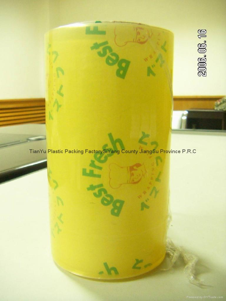 PVC Stretch Film For Food Wrapping 1