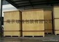 南京配電櫃木包裝箱 2