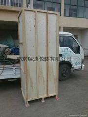 南京配电柜木包装箱