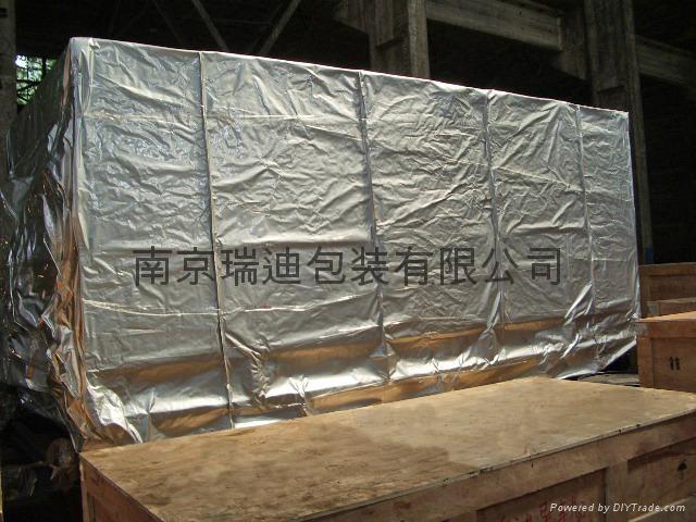 南京大型設備真空包裝箱 1