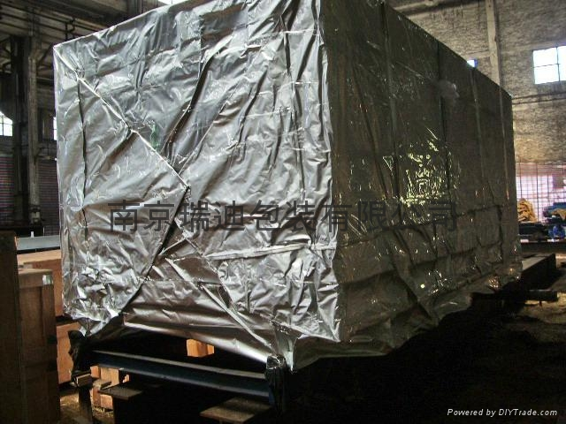 南京大型設備真空包裝箱 2