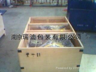 南京出口木箱 1