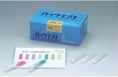 锌离子浓度测试包