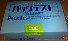 日本共立水质测试包