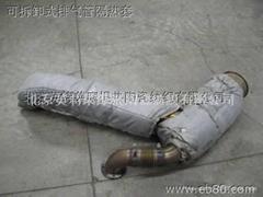 可拆卸式排氣管隔熱套