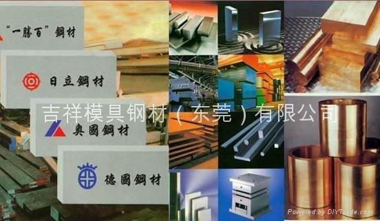 名称:  进口SKD11光圆棒 SKD11模具钢