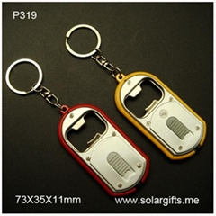 High brightness mini keychain led torch light P319