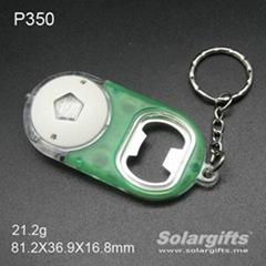 LED手電筒鑰匙扣、LED發光開瓶器鑰匙燈P350