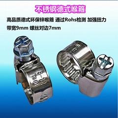 不鏽鋼德式喉箍卡箍管箍