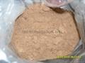棕櫚仁粕 2