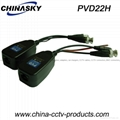 HD-CVI/TVI/AHD CCTV Passive Power Video & Data Balun (PVD22H)