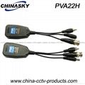 1ch Passive HD-CVI/TVI/AHD Video Balun with Power/Audio(PVA22H)