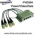 4CH CCTV Cat5 Power Video Data Combiner