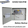 CCTV Camera Power Supply12V10A1CH with battery back-up(12VDC10A1P/B)
