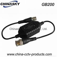 CCTV Video Filter( GB200)