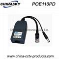 802.3af Pd Splitter, POE Splitter DC12V1A,  100M Distance POE Splitter(POE110PD)