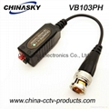 Screwless HD-CVI/TVI/AHD CCTV Passive  Video Balun with Pigtail (VB103PH)
