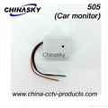 High Definition Low Noise CCTV Camera Microphone (505 Car monitor)
