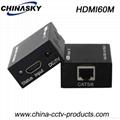 60m HDMI Extender 0ver single cat-5e/6e