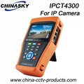 """4.3"""" Universal Touch Screen IP Camera Test Monitor(IPCT4300)"""