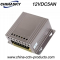 12VDC 5AN CCTV Switching Power Supply(12VDC 5AN)