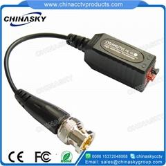 Screwless HD-CVI/TVI/AHD CCTV Passive  Video Balun with Pigtail (VB103PH)