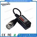 Combinable CCTV video balun, Single Channel Passive HD-CVI balun(VB105PH)