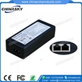 24V 1A 100Mbps PSE Power/POE Injector