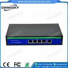 10/100Mbps, 4 RJ45 ports 1  Uplink PoE Network Switch Built-in Power(POE0410BU)