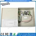 CCTV Camera Power Supply distributor with Battery Backup /UPS (12VDC3.5A4P/B)