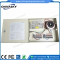 CCTV Power Adapter 12VDC 1A, South African plug