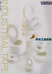 日本积水牌工业用双面胶带