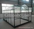 温室和花房 1