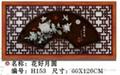 玉石画90X90 1