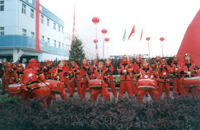 Cheng Jie Plastic Products Company