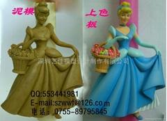 Disney's doll