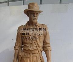Figure carved mud Shouban