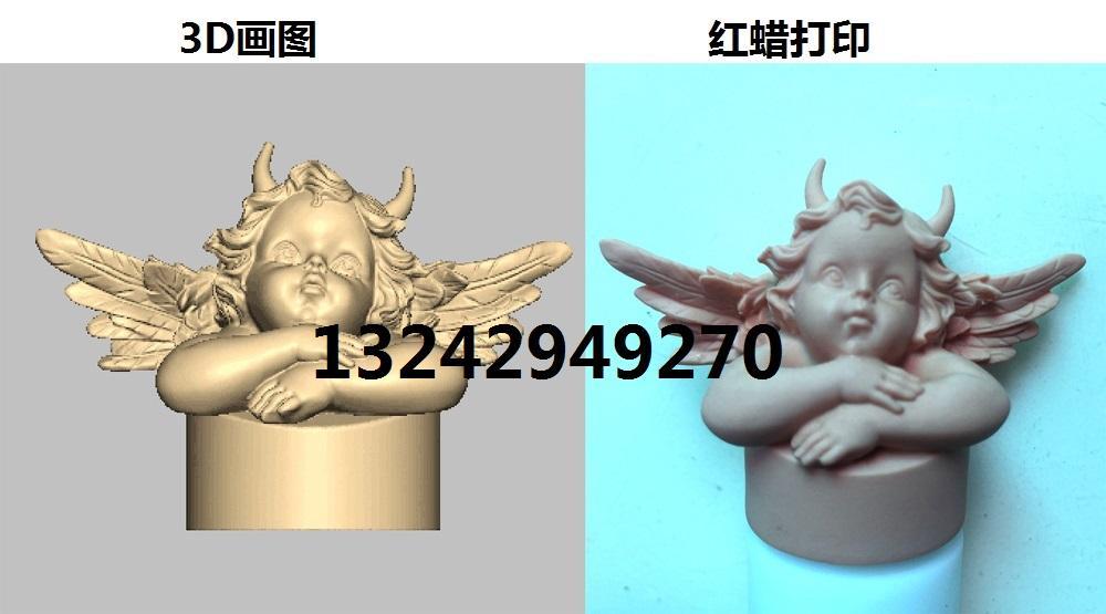 天使3D画图设计加工 1