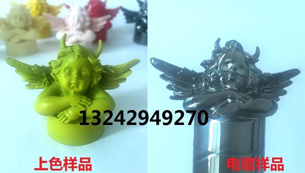 天使3D画图设计加工 3