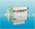 OHM熱交換器、OHM冷卻器、OHM控制器、OHM風機