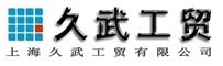 昭和风机, 日立风机 日本机械设备及零部件