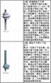 OSAKA JACK液压泵,液压缸及千斤顶