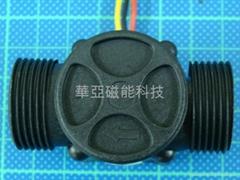 Flow Meter  input 3/4 inch